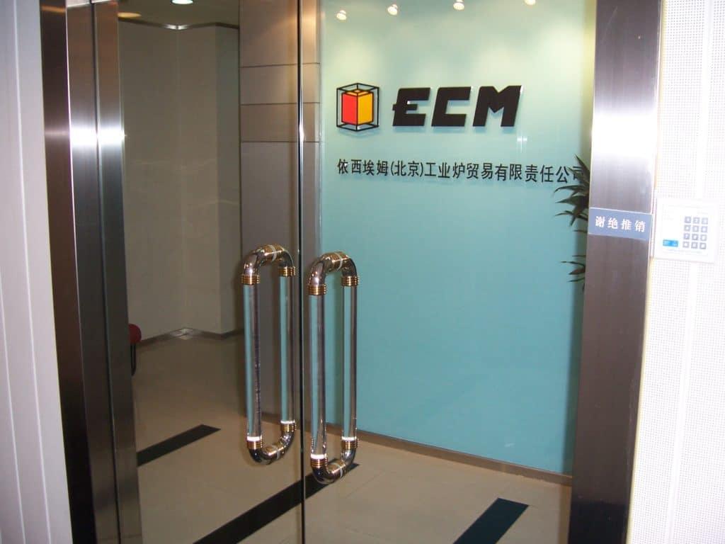 Fundação da ECM Pequim – China.